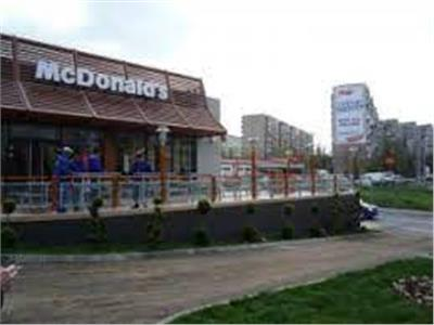 Drumul Taberei  McDonald`s garsonera de inchiriat